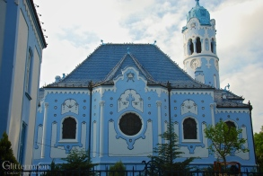 The side of the Blue Church
